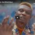 Video: Reminisce – Oja