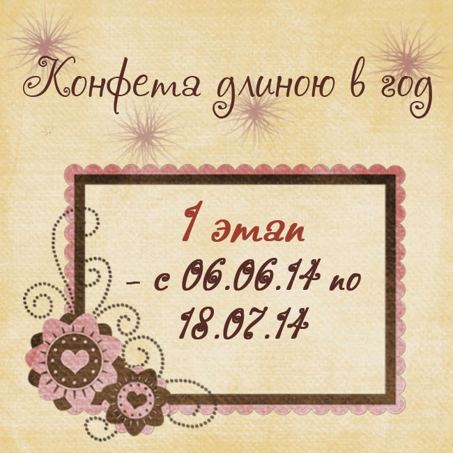 http://bloggercom-vinka.blogspot.ru/2014/06/giveaway-period-of-one-year.html#