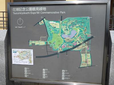 花博記念公園鶴見緑地の案内図