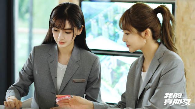 My True Friend Chinese TV series Angelababy