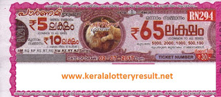 kl result yesterday,lottery results, lotteries results, keralalotteries, kerala lottery, keralalotteryresult, kerala lottery result, kerala   lottery result live, kerala lottery results, kerala lottery today, kerala lottery result today, kerala lottery results today, today kerala   lottery result, kerala lottery result 09-07-2017, pournami lottery rn 295, pournami lottery, pournami lottery today result, pournami   lottery result yesterday, pournami lottery rn295, pournami lottery 9.7.2017