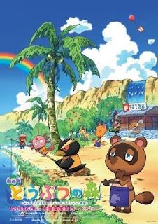 Animal Crossing - The Movie (Doubutsu no Mori)