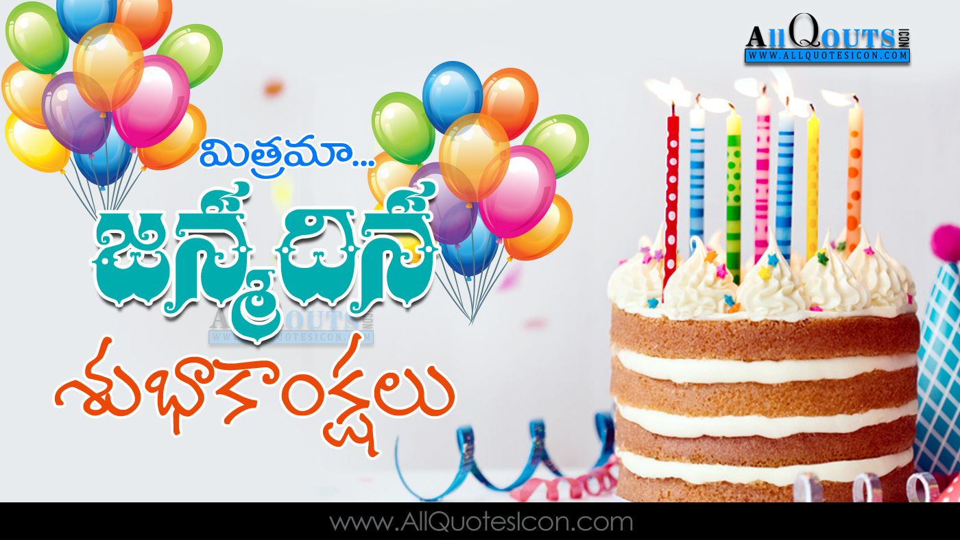wishes for birthday images best happy birthday greetings