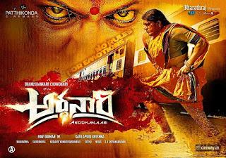 Ardhanaari Movie Poster