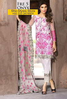 Rani Emaan Eid Dresses 2017 For Women