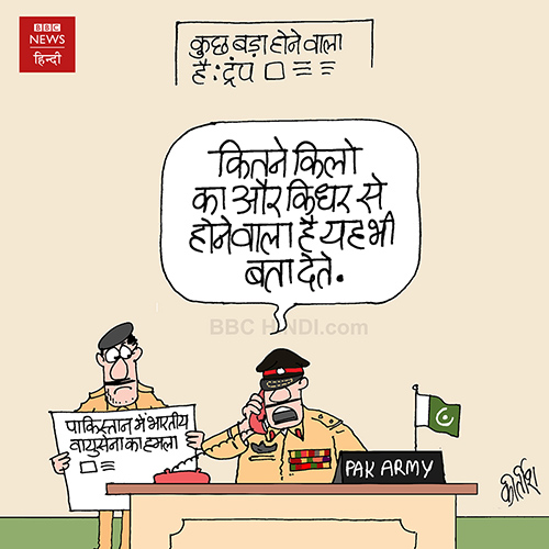 indian political cartoon, cartoons on politics, indian political cartoonist, cartoonist kirtish bhatt, imran khan cartoon, india pakistan cartoon, Terrorism Cartoon