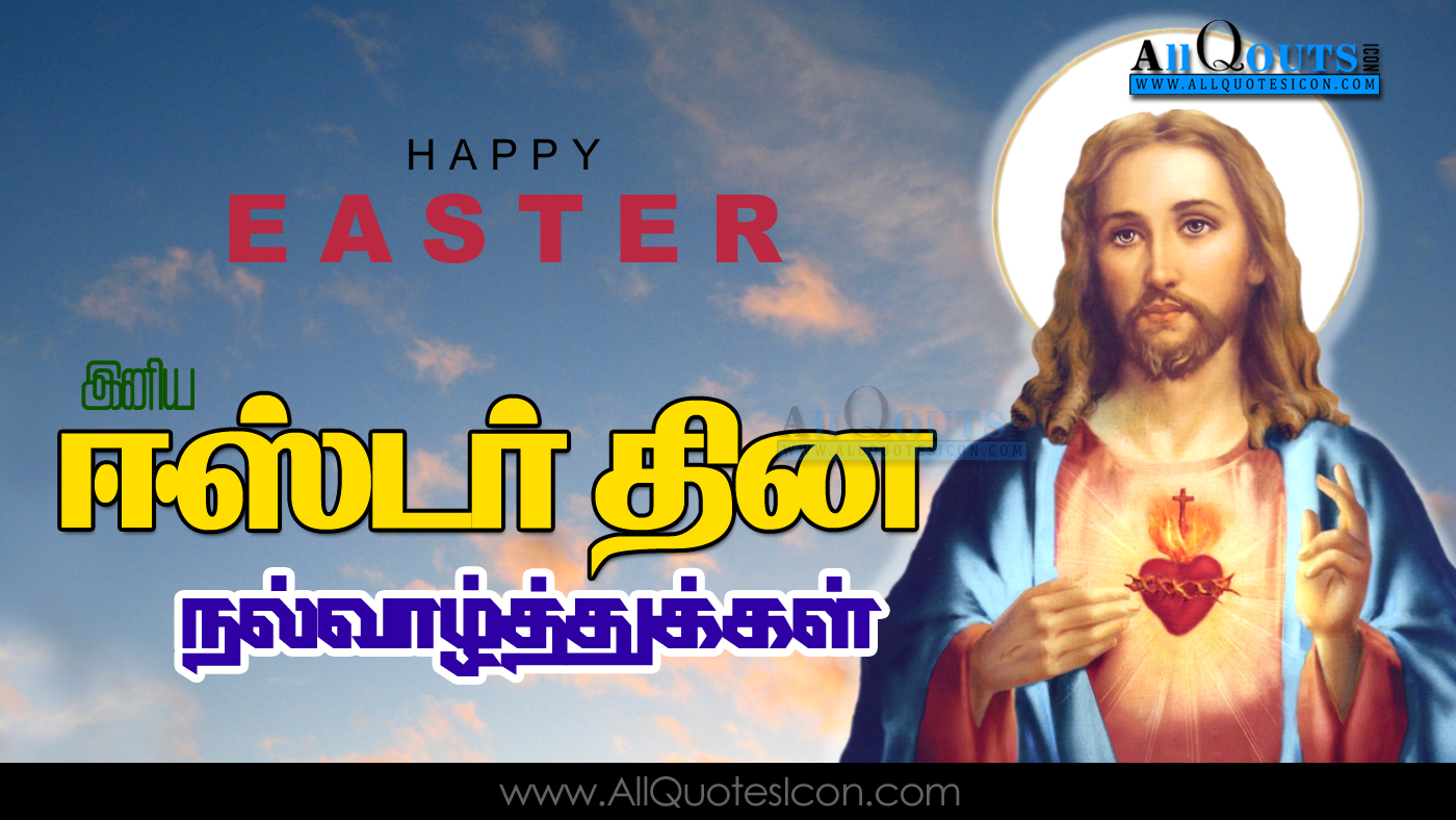 Happy Easter Wishes Greetings Pictures Top Tamil Quotes on ...