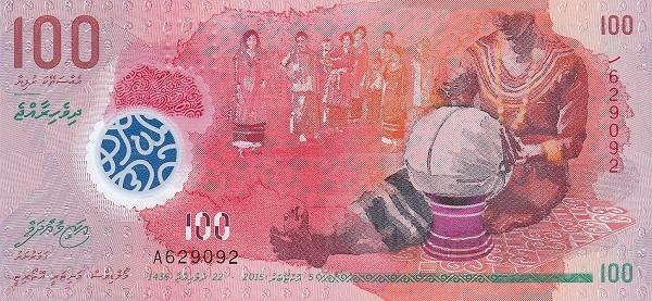 Maldives 100 Rufiyaa Polymer Banknote 2015