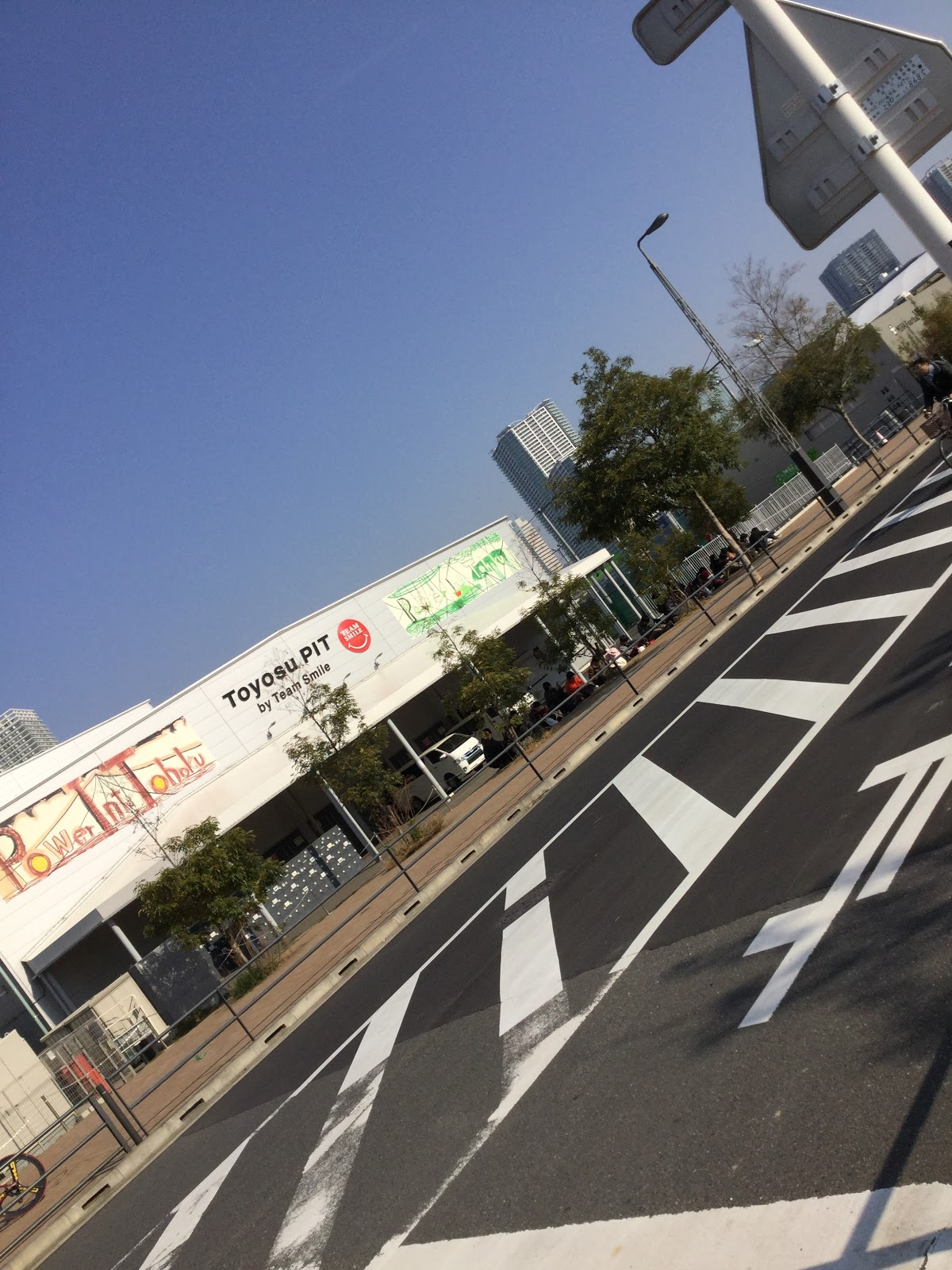 大橋彩香 OVER STEP
