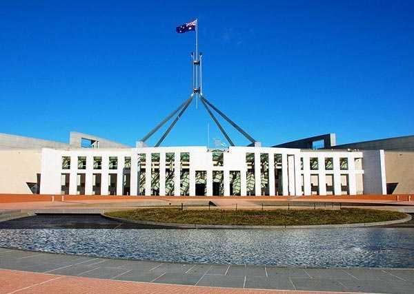 مبنى البرلمان الجديد