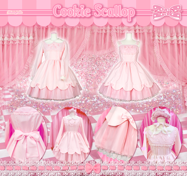 Angelic Pretty Cookie Scallop mintyfrills new release