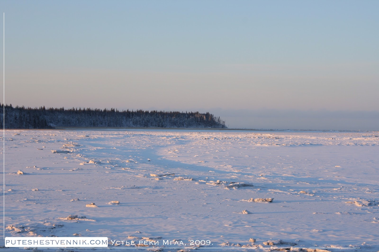 Природа Архангельской области