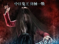 Download Bunshinsaba Vs Sadako (2016) HDRip Subtitle Indonesia