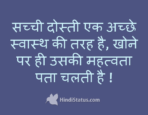 Friendship - HindiStatus