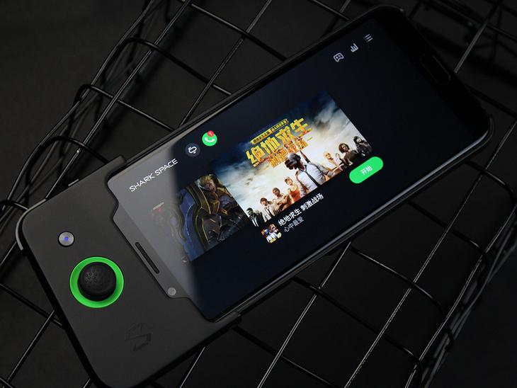 Xiaomi Black Shark Dedicated Gaming Pad