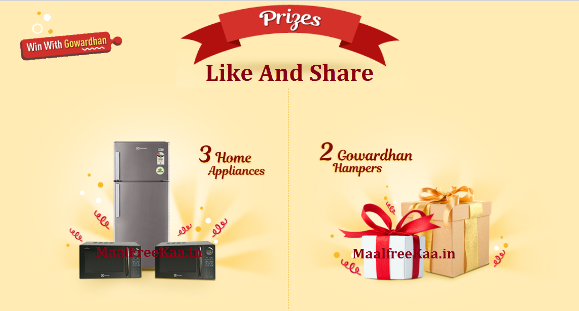 Pyaar ka tyohar contest 2 win home appliance and more for Win a home contest