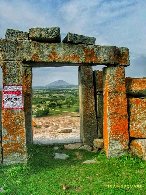 Avani Fort, Karnataka