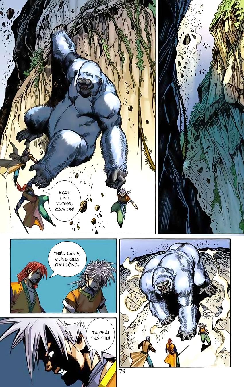 Bạch Phát Quỷ chap 7 - Trang 15