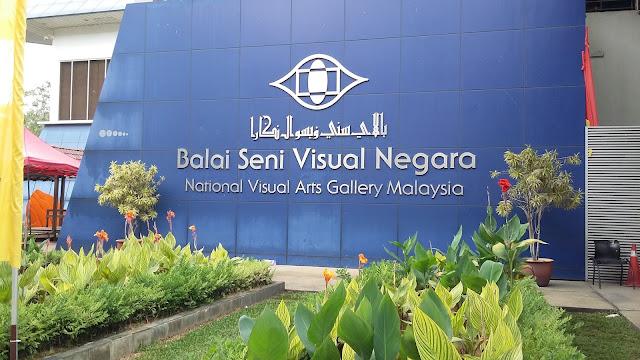 Balai Seni Visual Negara