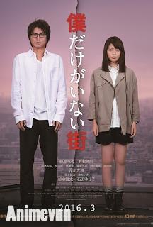 Thị Trấn Không Có Mình Tôi - Boku Dake ga Inai Mach Live Action 2016 Poster