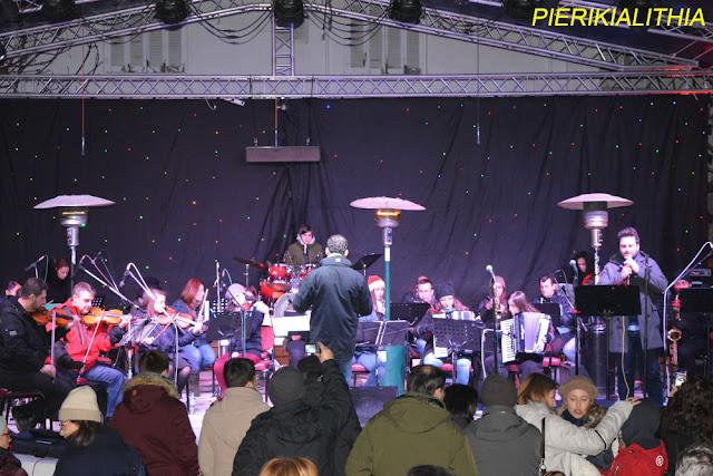 """""""Ζέστανε"""" το κοινό η Πολυτονική Ορχήστρα Κατερίνης (ΦΩΤΟ-ΒΙΝΤΕΟ)"""