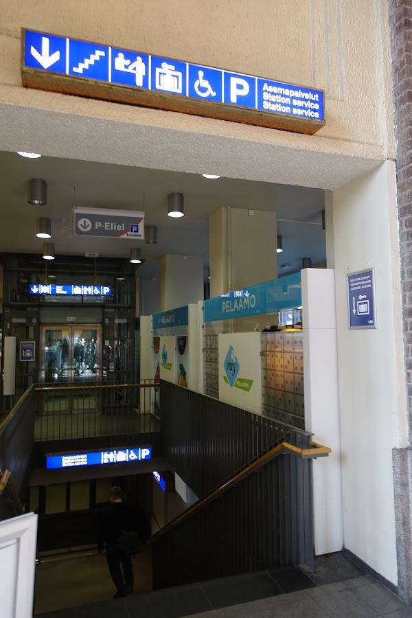 ヘルシンキ中央駅(Helsingin rautatieasema)