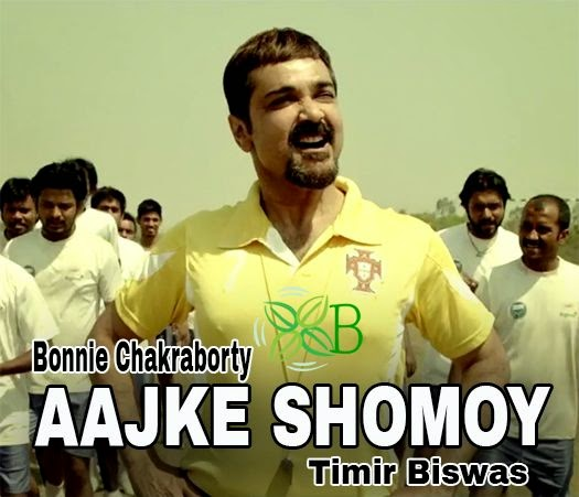 AajkeShomoy, Prosenjit Chatterjee