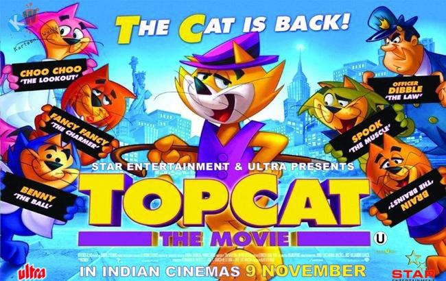 kartoonz world top cat the movie 2011