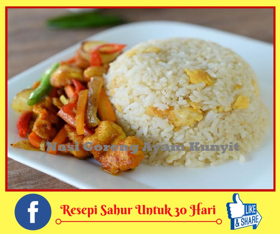 resepi nasi goreng mudah  sedap  sahur resepi mudah Resepi Nasi Goreng Tanpa Bawang Merah Enak dan Mudah