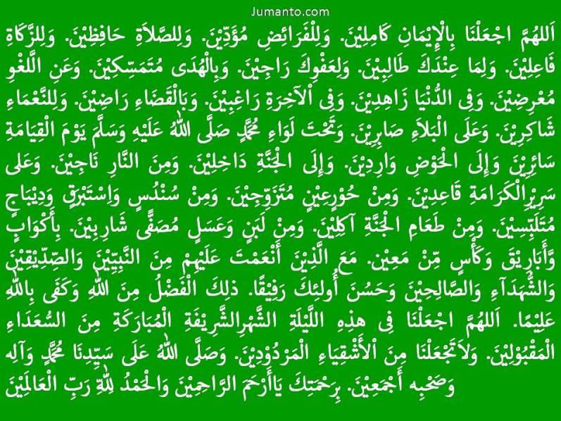 doa sholat tarawih arab dan artinya