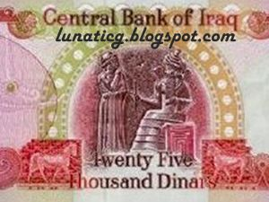 Iraq Dinar Investment Lunaticg Coin
