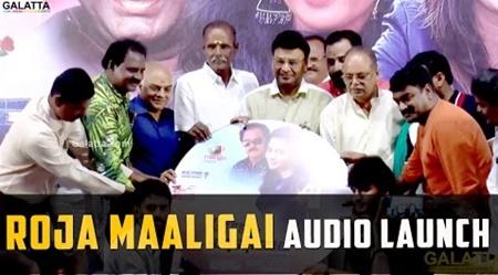 Roja Maaligai Audio Launch