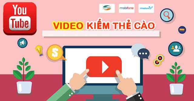 Video hướng dẫn kiếm thẻ cào từ KiemTheCao.Com, cách kíếm the cào, cách kiếm tiền. kiếm tiền online