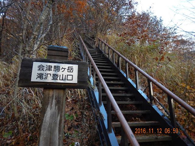 会津駒ケ岳 thumbnails No.1