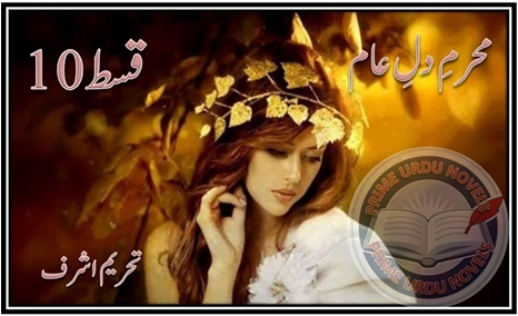 Mehram e dil e aam novel Episode 10 by Tehreem Ashraf pdf