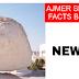 अजमेर शरीफ में हवा में तैरते हुए जादुई पत्थर का रहस्य