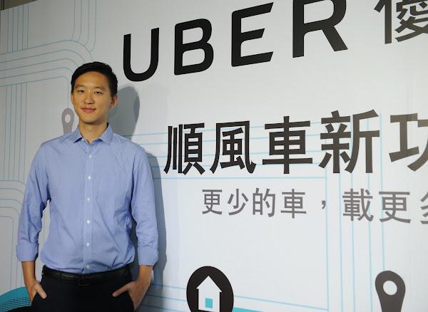 [數位觀點] Uber在台灣合法的三種可能途徑