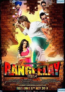 Rangeelay (2013) DVDRip XviD 1CDRip [DDR]