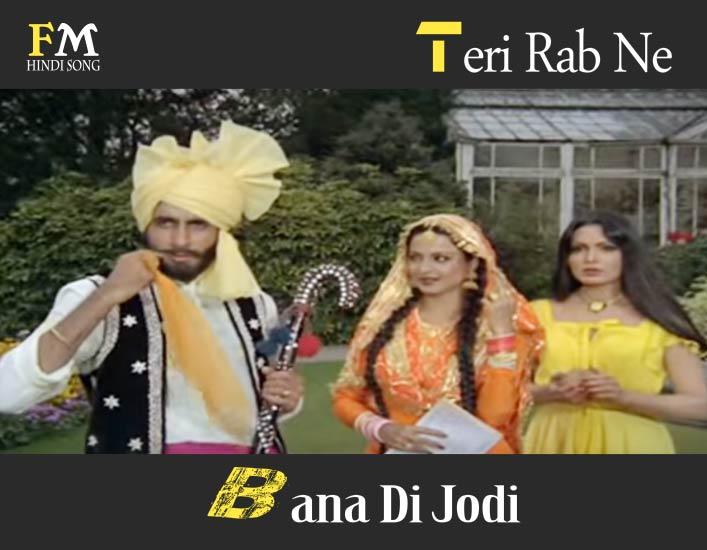 Teri-Rab-Ne-Bana-Di-Jodi-Suhaag-(1979)
