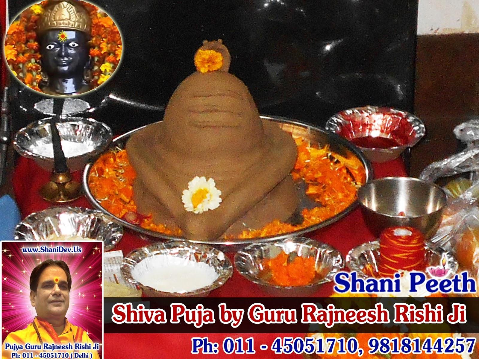 Shiv Ji 3d Wallpaper Shani Dev Shiva Puja On Shivratri With Guru Rajneesh
