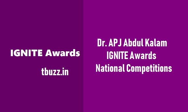 ఇగ్నైట్ పురస్కారానికి దరఖాస్తులు,ఇగ్నైట్ అవార్డులు, dr. apj abdul kalam ignite awards 2018,ignite awards national competitions 2018,ignite awards online application form
