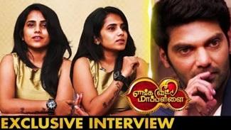 Enga Veetu Mapillai Anu Nagarajan Interview | Arya