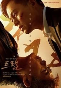drama korea 2019 terbaru terbaik rating tinggi