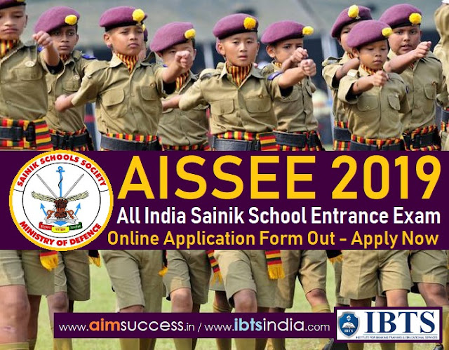 All India Sainik School Entrance Exam 2018-19: Online Application Form Out - Apply Now