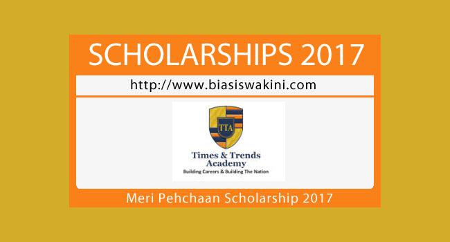 Meri Pehchaan Scholarship 2017