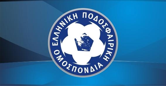 Έγινε η κλήρωση των αγώνων της Γ΄Εθνικής (ολόκληρο το πρόγραμμα)