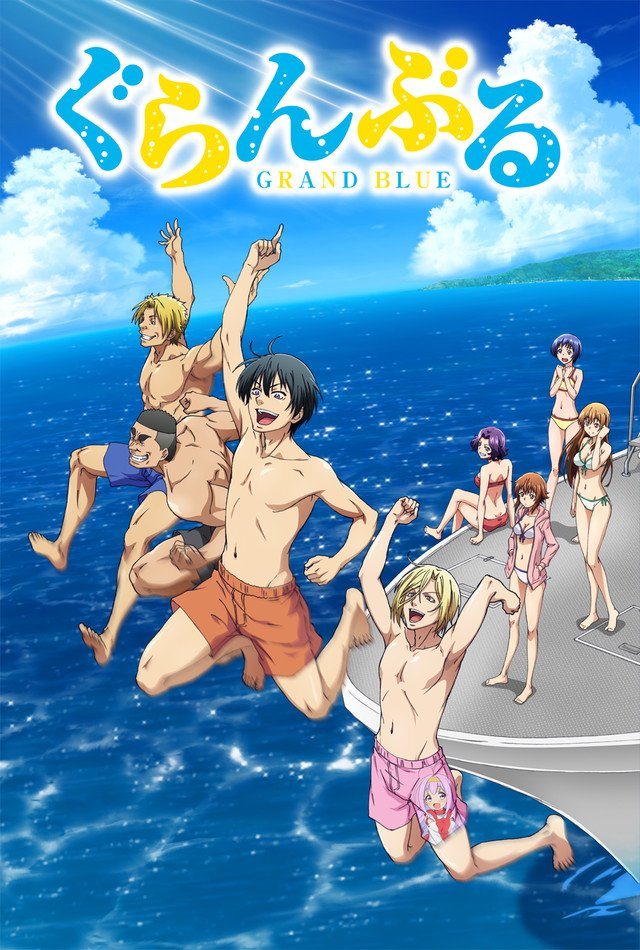 Novo PV e visual de Grand Blue