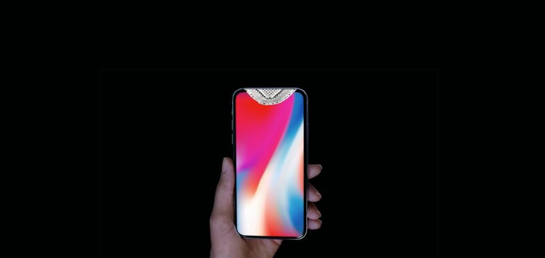 iphonex-semedaki