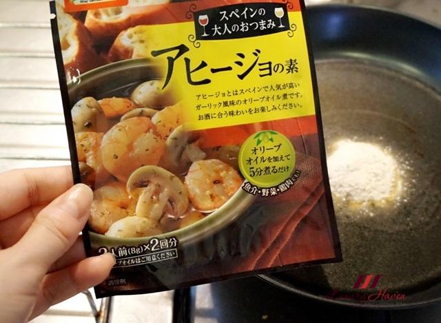 daiso ahijo garlic oil recipe