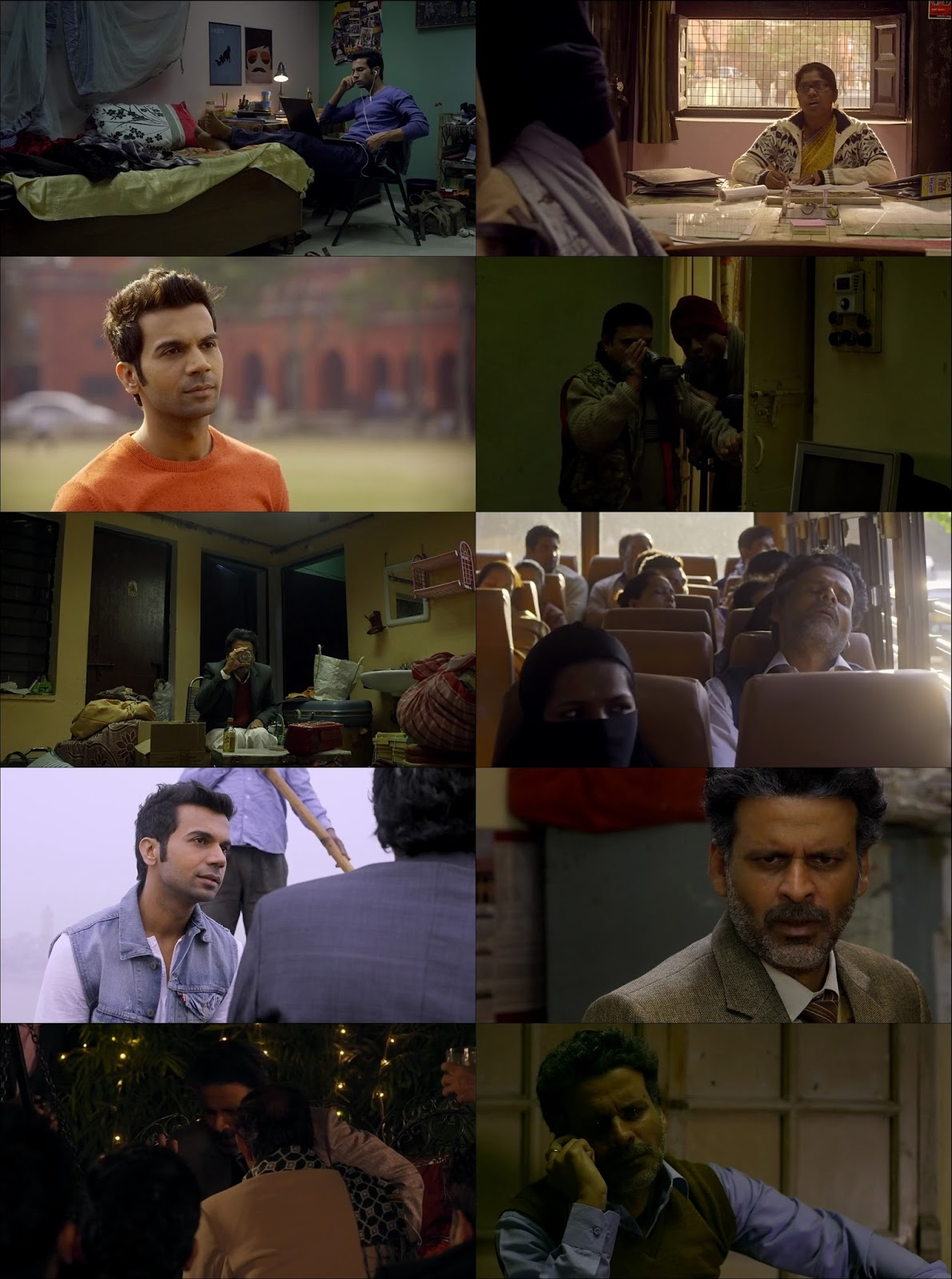 Aligarh Movie Screenshot